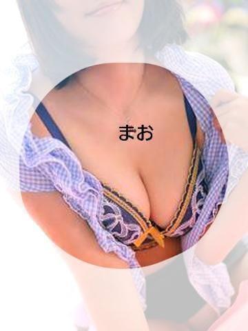 「まおです(^-^)v」11/07(水) 17:44 | まおの写メ・風俗動画