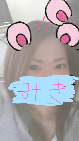 「出勤してます」11/07(水) 23:13 | MIKI【みき】の写メ・風俗動画