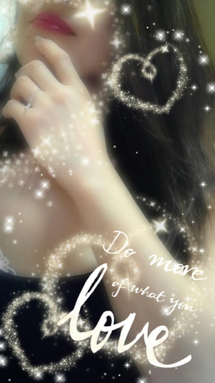 「H様☆お礼」11/08(木) 00:56 | 桐島美月の写メ・風俗動画