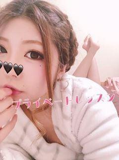 「お疲れ様です!!」11/08(木) 03:55 | ウミの写メ・風俗動画
