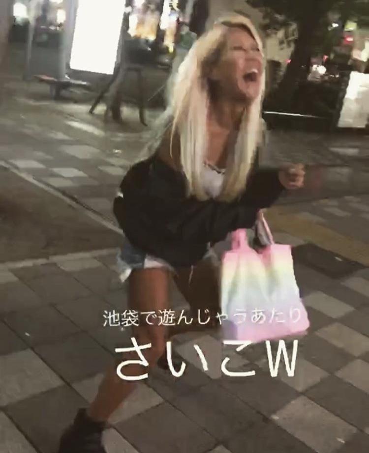 「おはyo」11/08(木) 04:21 | まんてぃらの写メ・風俗動画