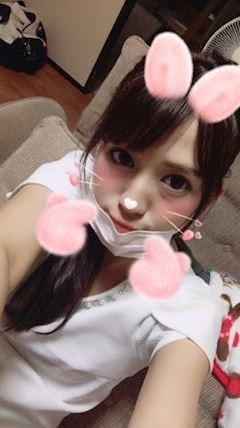 「おはようございます?」11/08(木) 04:27 | マイの写メ・風俗動画