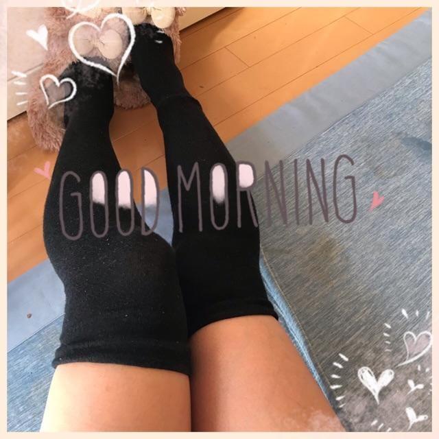 「おはようございます」11/08(木) 09:49   雫(しずく)の写メ・風俗動画