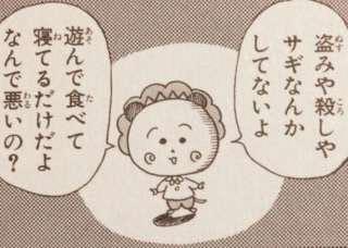 「コジアニ」11/08(木) 12:21   PS学園はる「はる」の写メ・風俗動画