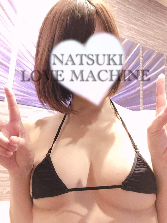 「こんにちは?」11/08(木) 13:05 | なつき【GOLD】の写メ・風俗動画