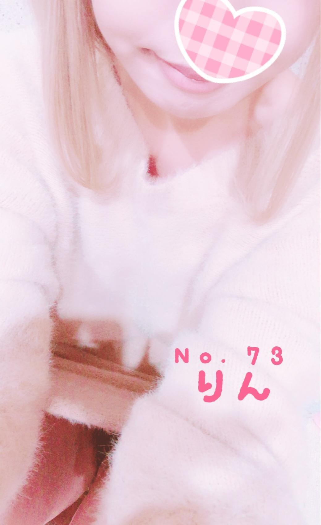 りん「こんにちは」11/08(木) 17:18 | りんの写メ・風俗動画
