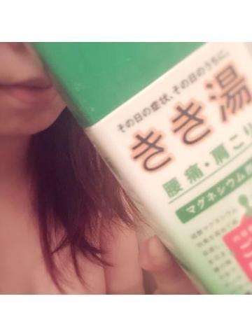「[今日も元気に出勤してます♥北海道]:フォトギャラリー」11/08(木) 20:07 | なぎさ/癒し系エステマイスターの写メ・風俗動画