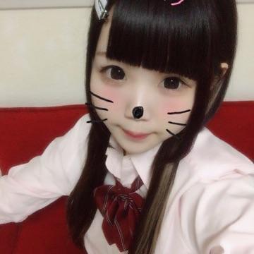 「制服やで!!!!」11/08(木) 21:36 | つなまよの写メ・風俗動画