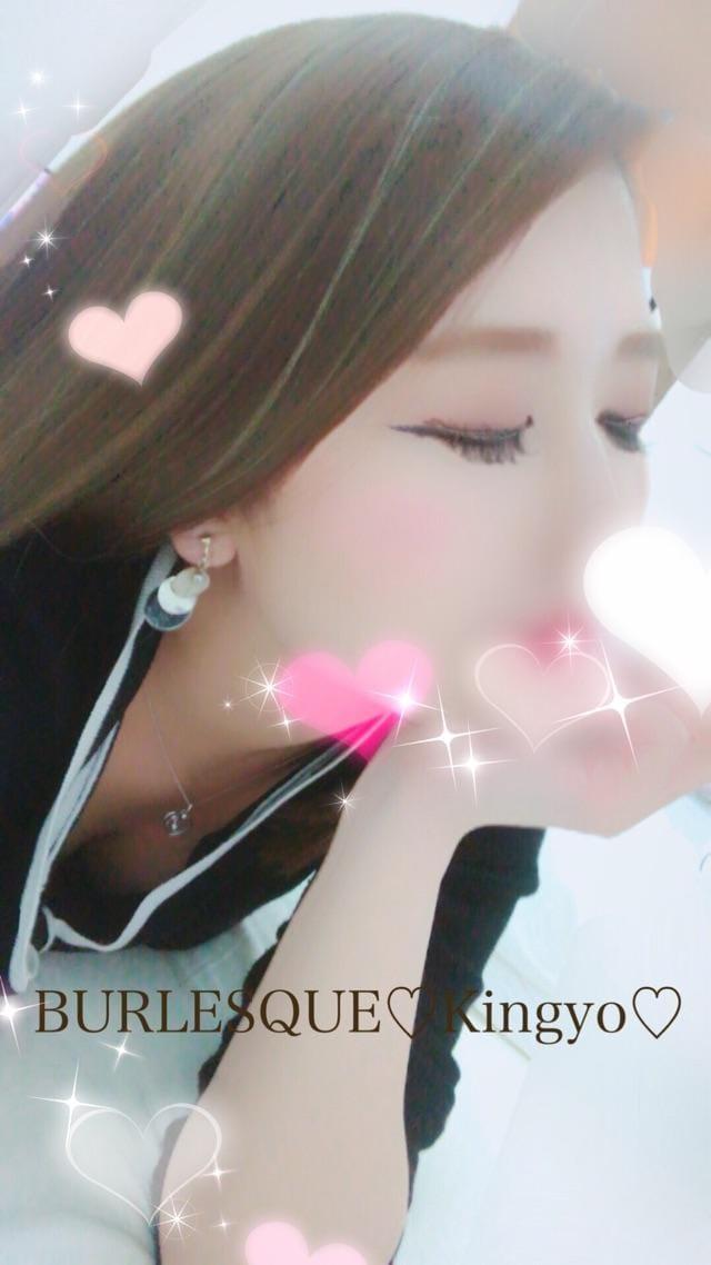 「1:00♡」11/08(木) 23:03 | きんぎょの写メ・風俗動画