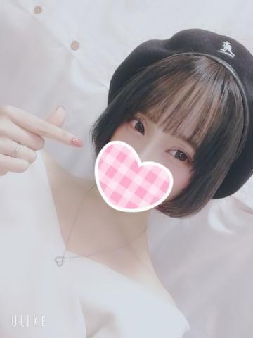 「出勤しました!☆」11/08(木) 23:42 | つきひの写メ・風俗動画