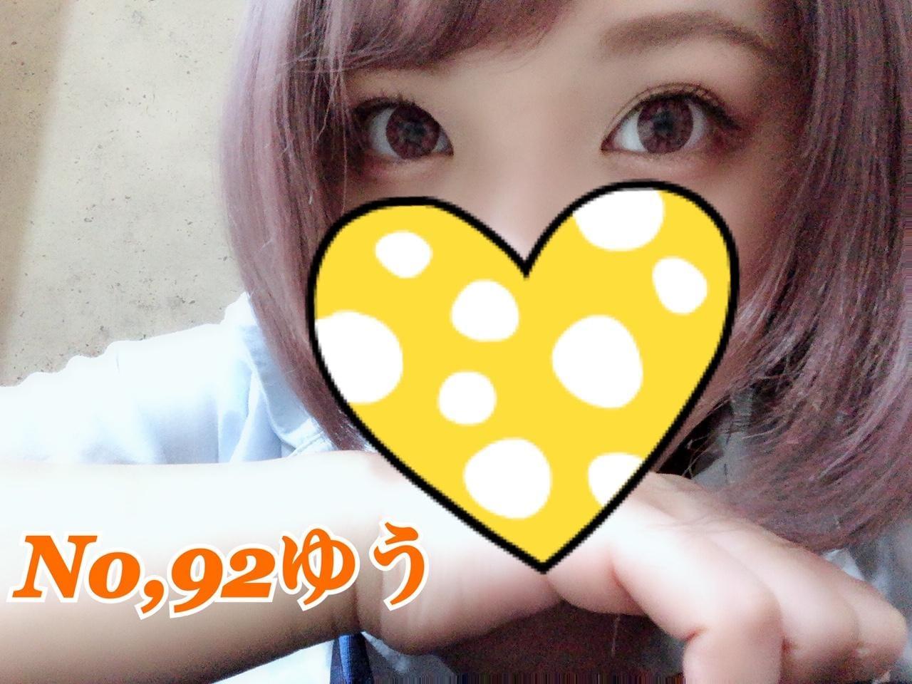 ゆう「最近(((^-^)))」11/09(金) 00:42 | ゆうの写メ・風俗動画