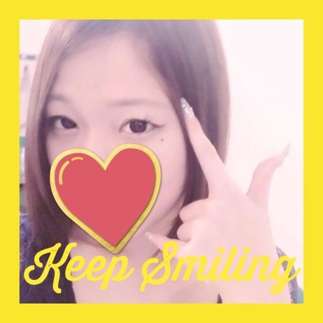「お礼(`・ω・´)キリッ」11/09(金) 01:40   ちはるちゃんの写メ・風俗動画