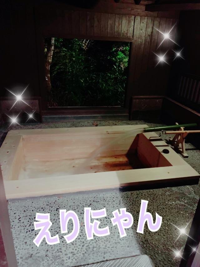 「♡聞いてーー!!!♡」11/09(金) 03:23 | えりなの写メ・風俗動画