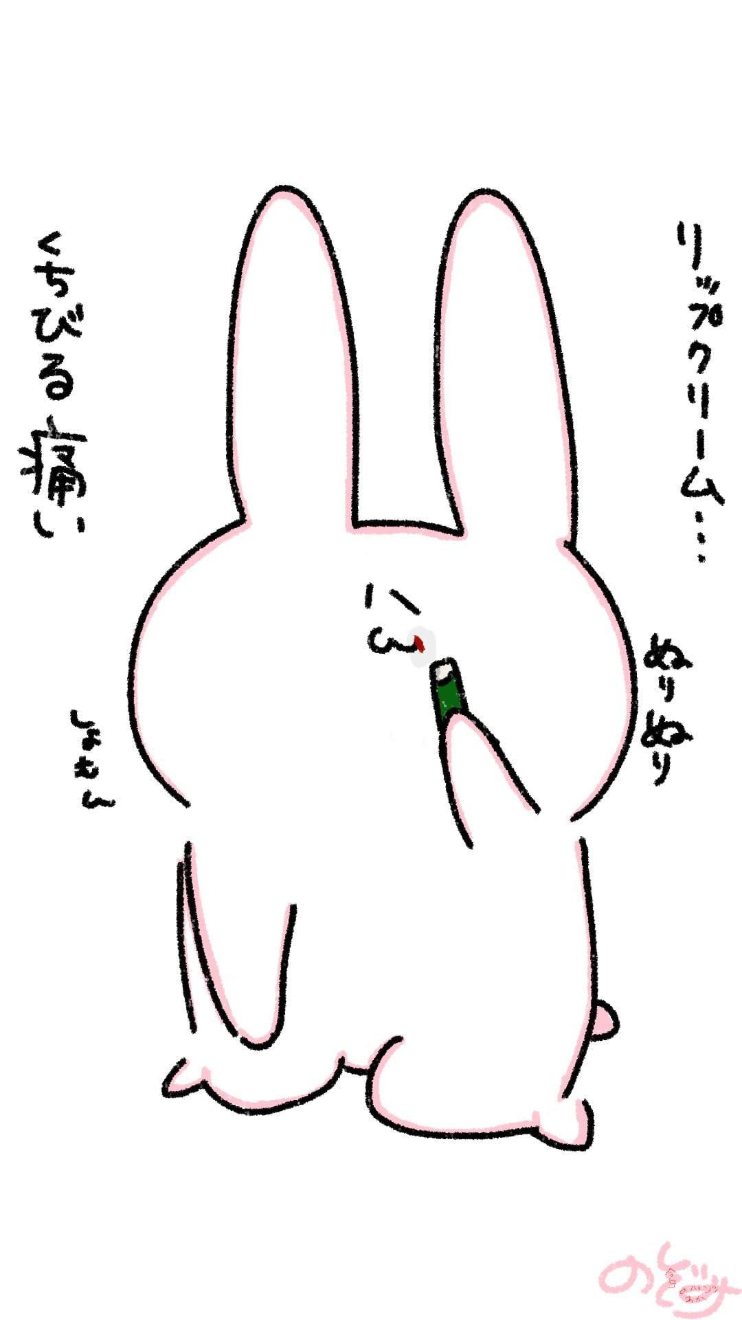 「よく塗るのを忘れます(´?ω?`)」11/09日(金) 09:00 | のぞみの写メ・風俗動画