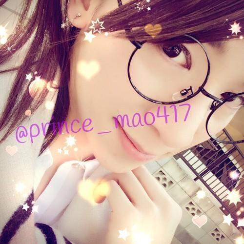 「本日のま〜おはっ☆」11/09日(金) 10:10 | まおの写メ・風俗動画