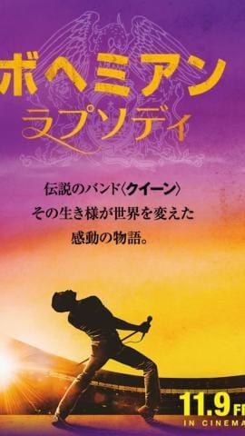 セナ「おはようございます」11/09(金) 10:15 | セナの写メ・風俗動画