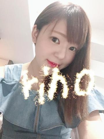 「こんにちわ」11/09(金) 11:30   莉乃~リノの写メ・風俗動画