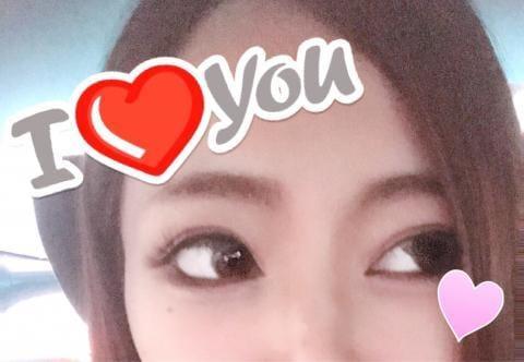「出勤してま~す☆待ってるね。」11/09(金) 12:44 | 真美(まみ)の写メ・風俗動画