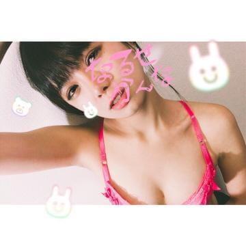 「水曜日」11/09(金) 13:00 | 成瀬かんなの写メ・風俗動画