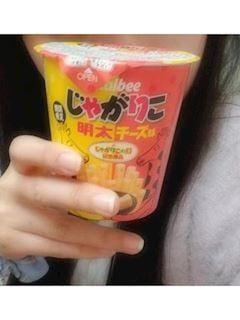 「美味〜?」11/09(金) 13:47 | アイカの写メ・風俗動画