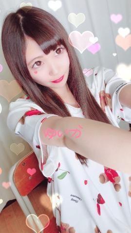「こんにちわ」11/09(金) 13:59   ゆいかの写メ・風俗動画
