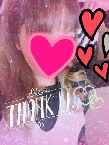 「♡ありがとうございました♡」11/09(金) 14:16   ももこ【甘美で淫靡】の写メ・風俗動画