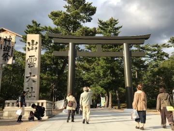 「島根なう」11/09(金) 15:57 | MONAの写メ・風俗動画