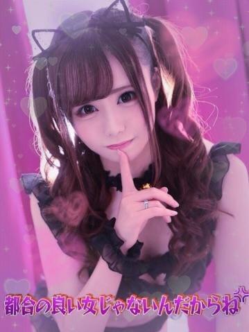 「紳士な舐め上手のお兄さん♡」11/09日(金) 16:41 | みれいの写メ・風俗動画