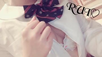 「お礼??」11/09(金) 20:54 | るい☆業界未経験の黒髪美女♪の写メ・風俗動画