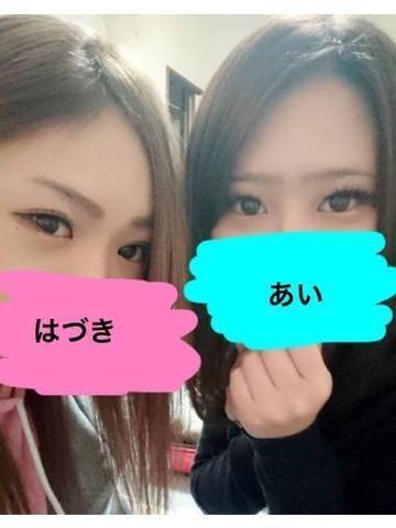 「相方」11/09(金) 21:02   あいの写メ・風俗動画