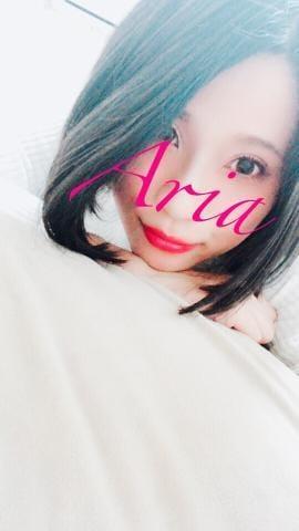 「とーちゃーく?」11/09(金) 22:00 | ありあの写メ・風俗動画