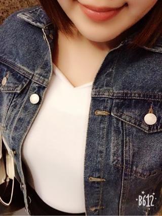 いちか「今日のおれい」11/09(金) 22:22 | いちかの写メ・風俗動画