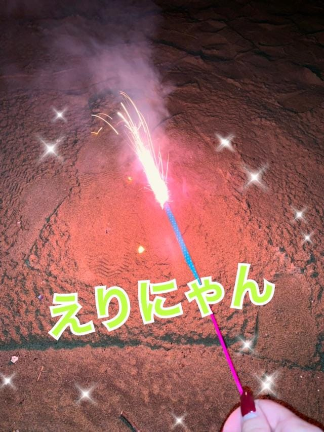 「♡はぁー♡」11/10(土) 05:15 | えりなの写メ・風俗動画