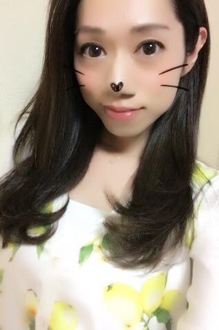 「11日まで期間限定出勤@ゆうかりん♪」11/10日(土) 12:02 | ゆうかchanの写メ・風俗動画