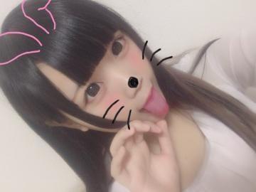 「ぺろぺろ」11/10(土) 13:36 | つなまよの写メ・風俗動画