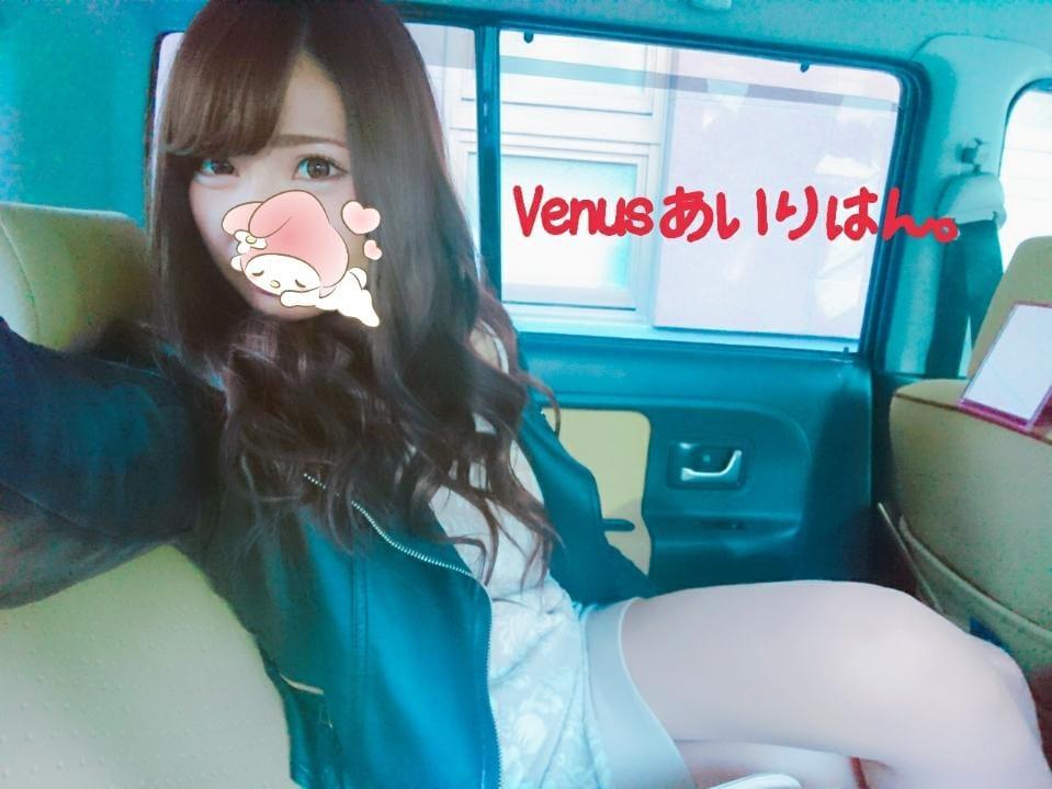 「(^〇^)」11/10(土) 17:35 | アイリの写メ・風俗動画