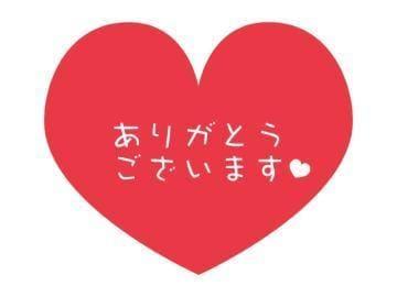 「杉並区ご自宅にお招きくださったIさん」11/10(土) 18:36   きいの写メ・風俗動画