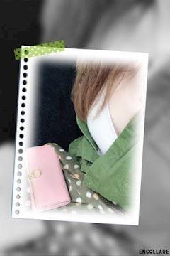 「染みるっ泣」11/10(土) 19:02 | ココナの写メ・風俗動画