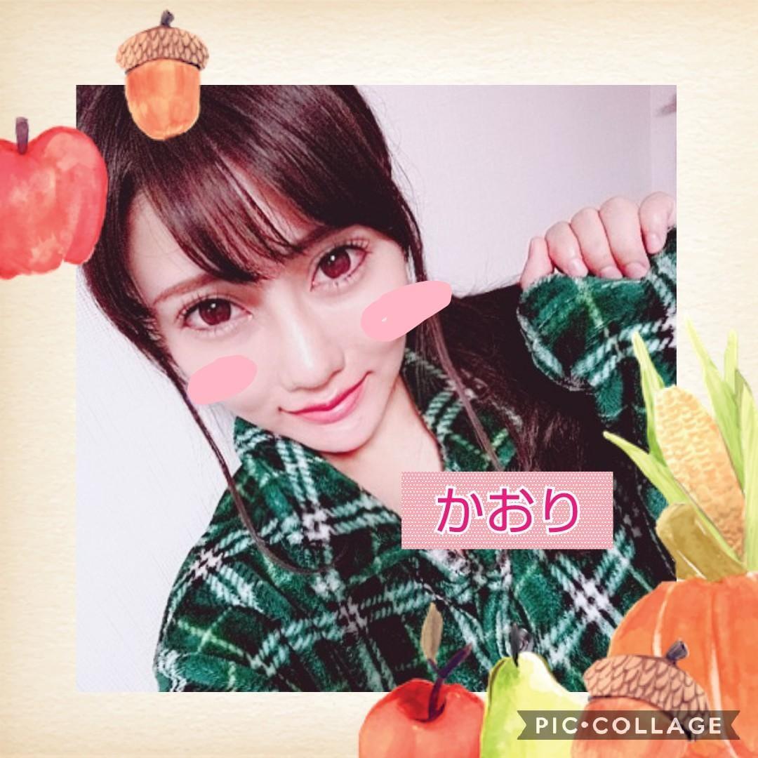 「☆★ふわもこのパジャマ★☆」11/10(土) 20:35 | かおりの写メ・風俗動画