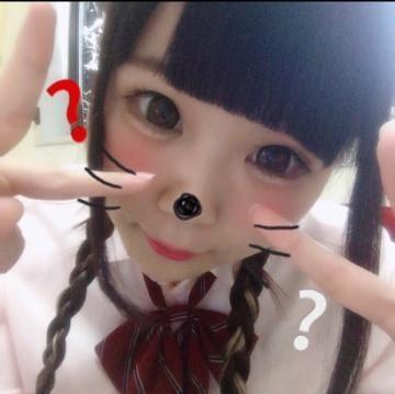 「ぴあす...」11/10(土) 21:06 | つなまよの写メ・風俗動画