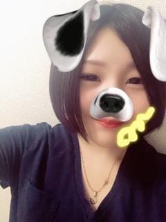 「ありがとうっ!」11/10(土) 22:30 | ☆鬼塚やよい☆の写メ・風俗動画