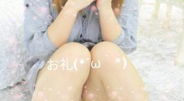 「キャッスル207号室のお客様へ」11/11(日) 00:44   彩 乃(業界未経験)の写メ・風俗動画