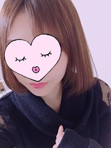 「これから♪」11/11(日) 01:59 | リンの写メ・風俗動画