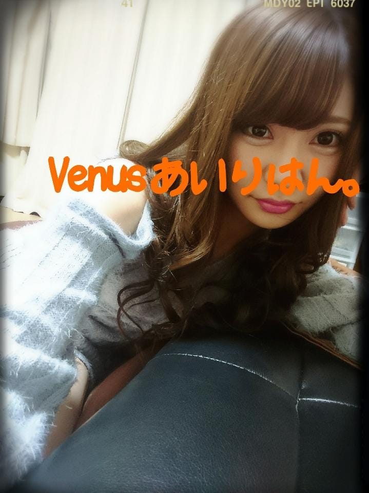 「お礼です(*´ω`*)」11/11(日) 03:08 | アイリの写メ・風俗動画