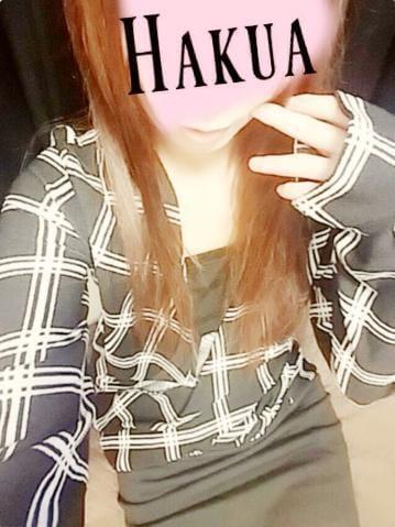 「お礼日記♡」11/11(日) 04:38 | 朝比奈 はくあの写メ・風俗動画