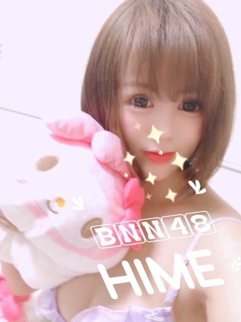 「お礼です!」11/11(日) 08:19   HIMEの写メ・風俗動画