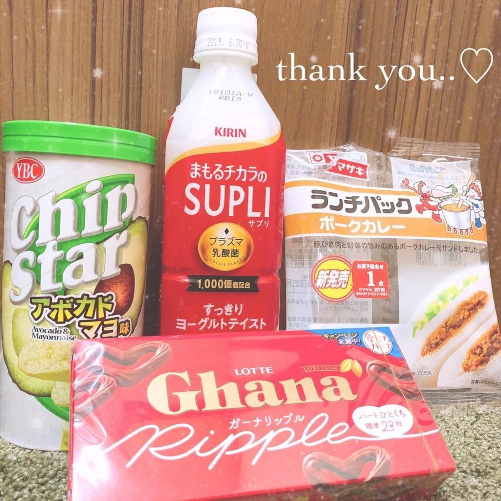 「お礼??2」11/11(日) 09:15 | レイの写メ・風俗動画