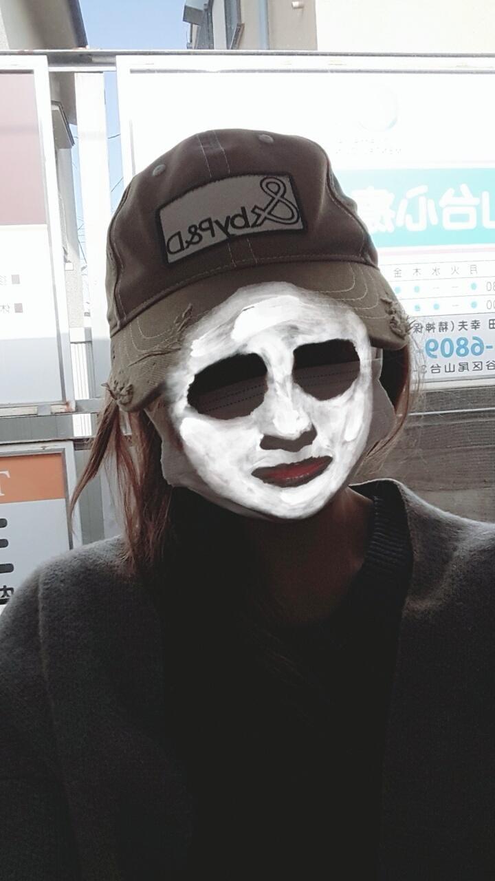 「おはよう」11/11(日) 12:44 | 綾瀬 まりの写メ・風俗動画