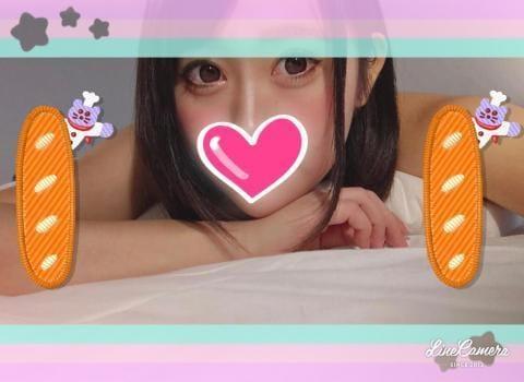 「ありがとうございます」11/11日(日) 14:00   たんぽぽの写メ・風俗動画
