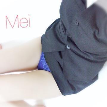 「しゅっきん?」11/11(日) 15:36   更新/芽衣(めい)の写メ・風俗動画